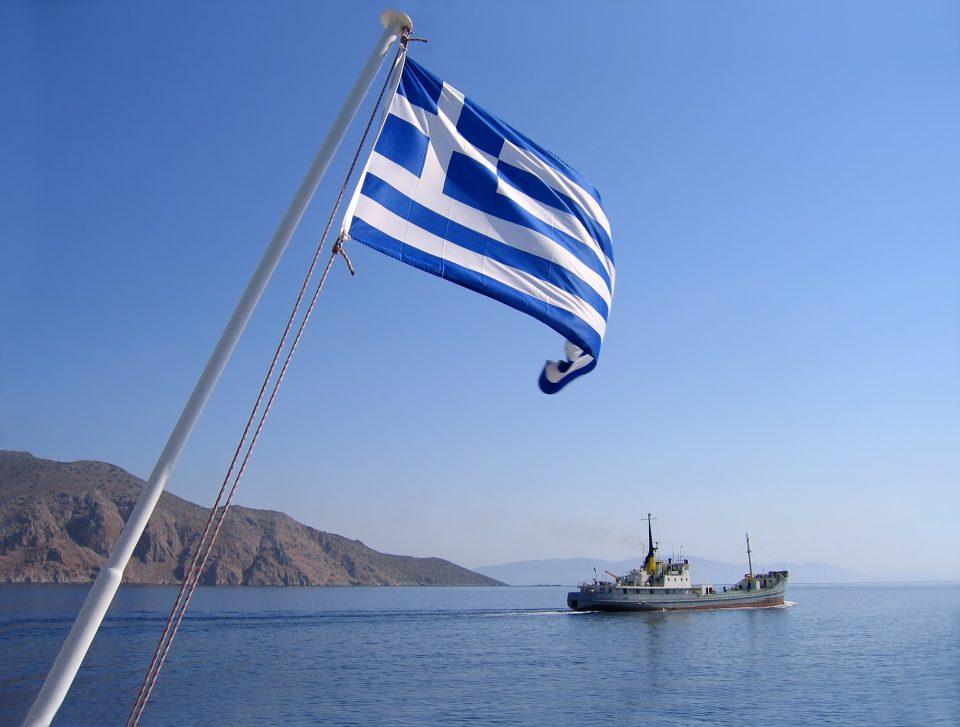 grecia gas